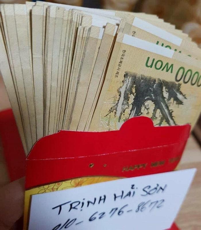 Chuyển Tiền Hàn Việt Siêu Tốc